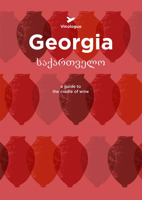 » Georgia